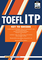 TOEFL ITP with MP3 CD